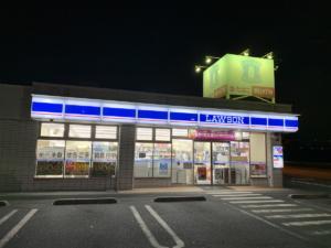 ローソン横浜新磯子町店